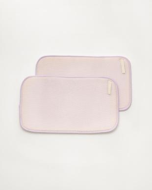 ピンク 食器用水切り(ドライングマット)S 2枚組 コダチ見る