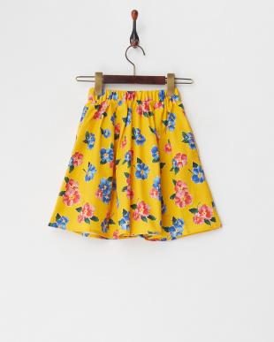 イエロー  花柄スカート(130以下)見る