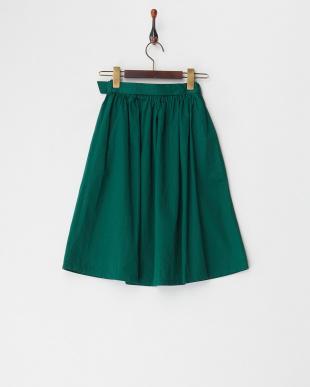グリーン  Dカンベルト付きロングスカート見る