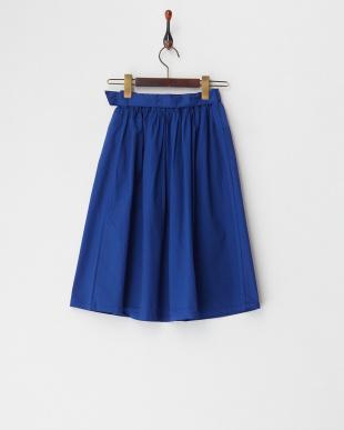 ブルー  Dカンベルト付きロングスカート見る
