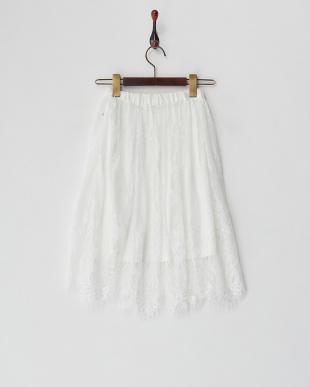 ホワイト レースレイヤードスカート見る