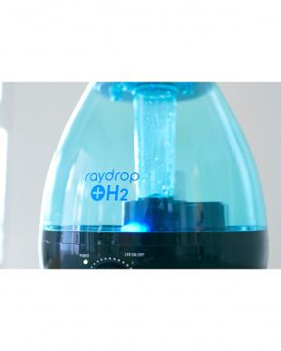 ブラック  NEW水素発生加湿器 Ray Drop+H2 3.8L見る