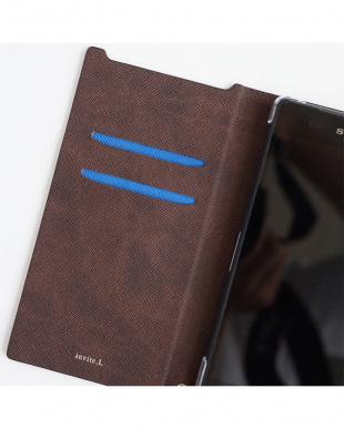 Blue  Foliocase Xperia Z5用見る