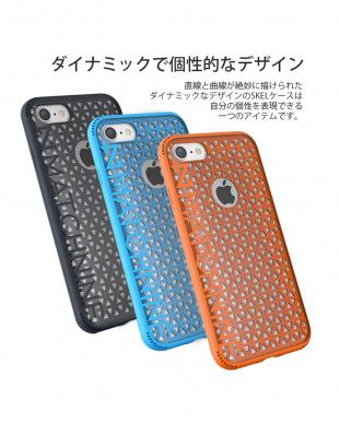 Peacock Blue  SKEL iPhone7 専用見る