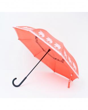 スカーレット  2重傘 circus(サーカス) 晴雨兼用見る