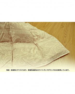 ベージュ  洗える羽毛こたつ布団 ホワイトダックダウン70%使用 190×190cm 正方形見る
