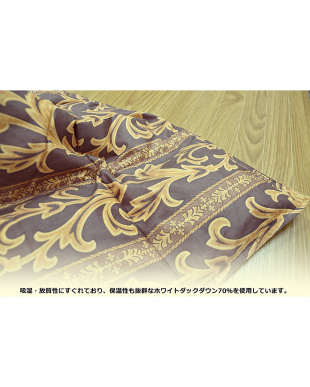 ブラウン  洗える羽毛こたつ布団 ホワイトダックダウン70%使用 190×240cm 長方形見る