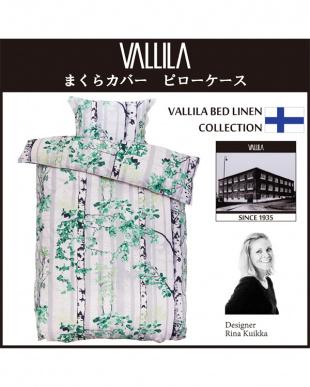 グリーン VALLILA 枕カバー ルオントポルク 43×63cm見る