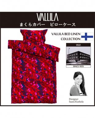 レッド VALLILA 枕カバー ルースネン 43×63cm見る
