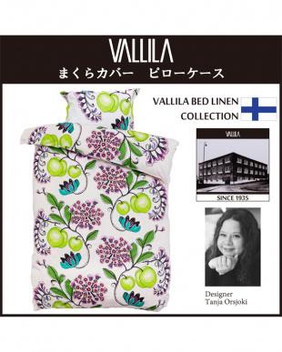 グリーン VALLILA 枕カバー ペルシッカ  43×63cm見る
