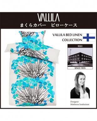 ブルー VALLILA 枕カバー ヴァップクッカ  43×63cm見る