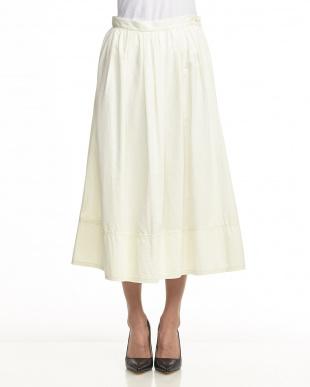 オフホワイト 京洛染めスカート見る