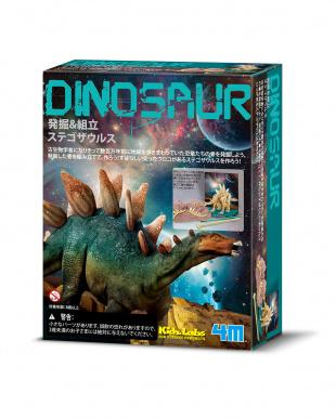 発掘&組立 ステゴサウルス+ブラキオサウルス見る