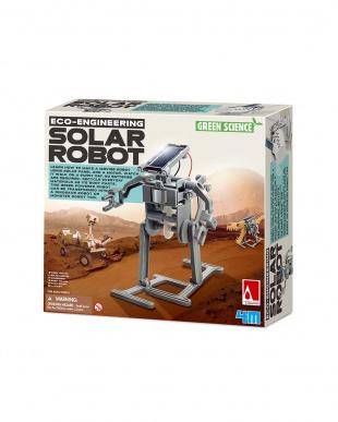 ソーラーロボット+トラッシュロボット見る
