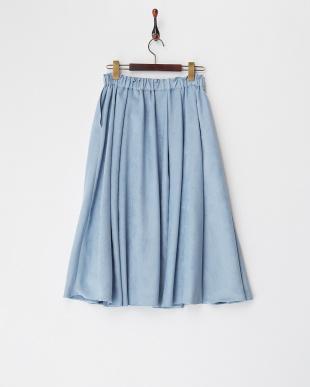 サックスブルー  タックフレアースカート見る