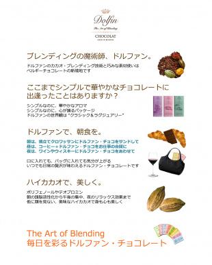 『アロマを感じるチョコ』香るタブレットアソート3種セット見る