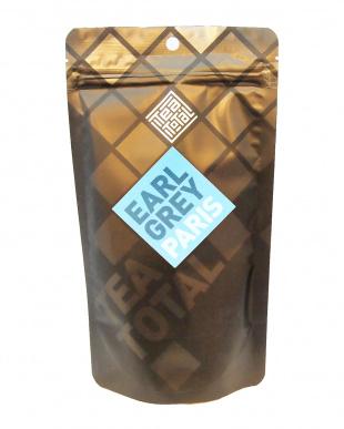 TEA TOTAL EARL GREY PARIS(袋入り100g)見る