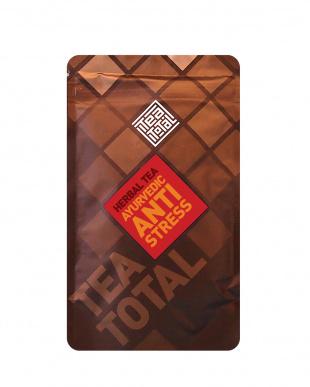 TEA TOTAL オリジナルハーブティー 4種セット見る