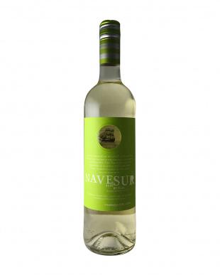 自然派ワイン3本セット(赤2本、白1本)見る