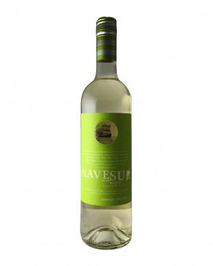 オールマイティーなスペインワイン6本セット(赤4本、白2本)見る