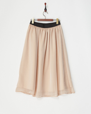 ベージュ ギャザースカート見る