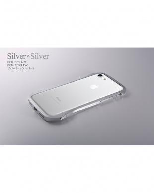 シルバー  iPhone 8 / 7用 アルミバンパー Cleave見る
