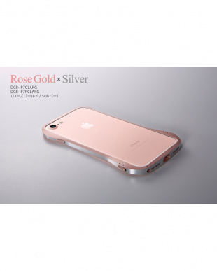 ローズゴールド  iPhone 8 Plus / 7 Plus用 アルミバンパー Cleave見る