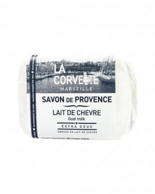サボン・ド・プロヴァンス ゴートミルク 100g×4見る