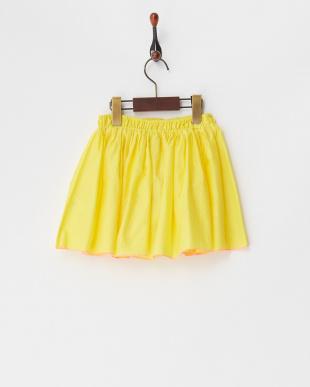 イエロー  コットンギャザースカート見る