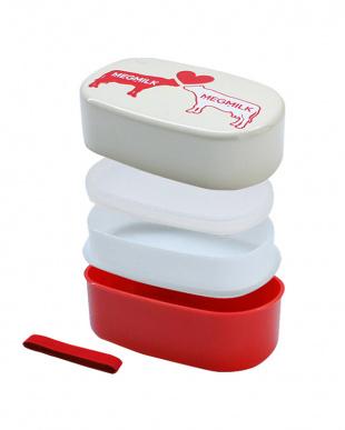 企業コラボ弁当箱 メグミルク 箸・箸箱付見る