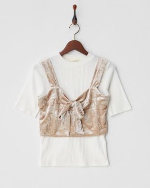 ピンクベージュ  ベロアキャミセットTシャツ見る
