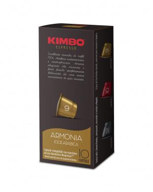 アルモニア  キンボ カプセルコーヒー 5.7g×10カプセル 2箱セット見る