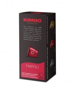 ナポリ  キンボ カプセルコーヒー 5.7g×10カプセル 2箱セット見る