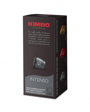 インテンソ  キンボ カプセルコーヒー 5.7g×10カプセル 2箱セット見る