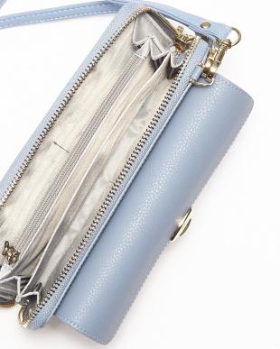 Sky blue  Pochette Wallet見る