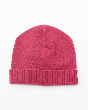ピンク ロゴ付きワッチキャップ|KIDS見る