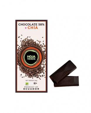 『アカデミー・オブ・チョコレート・アワード2016ブロンズ』スーパーフードチョコ2種セット見る
