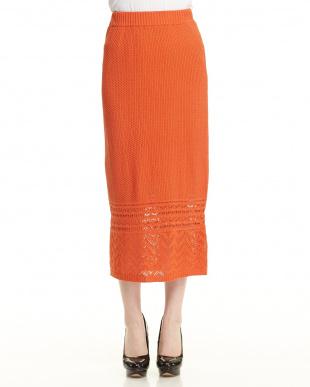 オレンジ 透かし編みタイトスカート見る