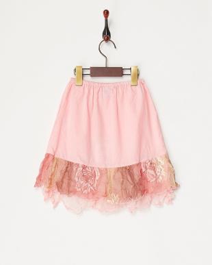 ピンク チュールフラワー切り替えスカート見る