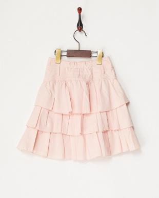 ピンク フリルティアードスカート見る