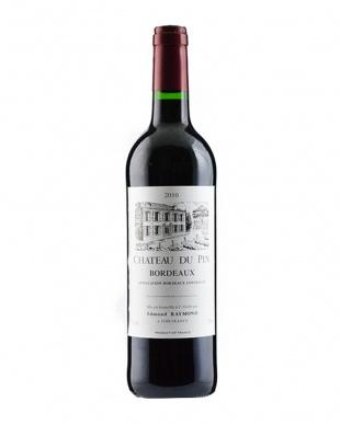 濃いコク旨赤ワイン3本セット見る