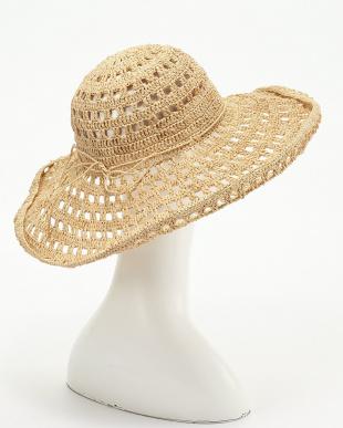 生成 Sans Arcidet MALIA HAT見る