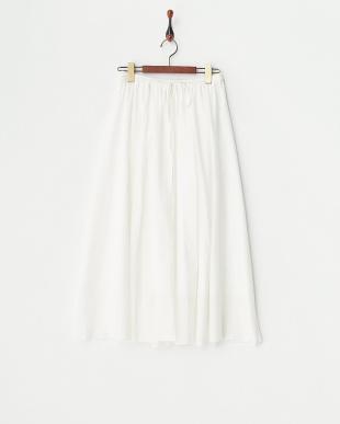 オフホワイト コットンシルクギャザーマキシスカート見る