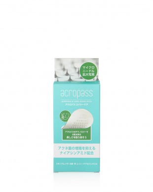 Acropass AC-care(ESSENCE PATCH) 3set見る