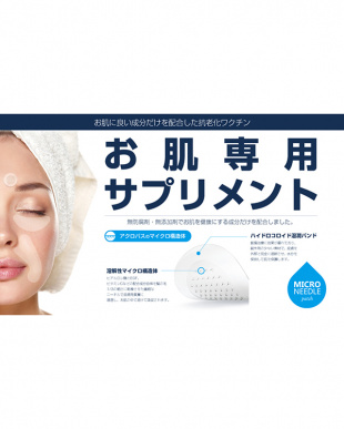 Acropass EYES+&Acropass SMILELINE CARE&Acropass spot+見る