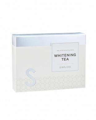シンプリス ホワイトニングティー 2箱セット見る