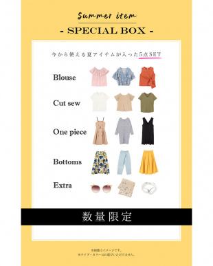 titivate_HAPPY BAG 2018初夏スペシャルBOX見る