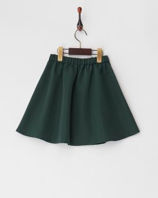 グリーン グログランスカート見る