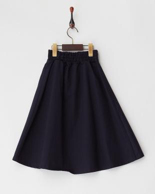 ネイビー ウェストレースアップスカート見る