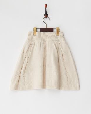 アイボリー ケーブル柄ニットスカート見る